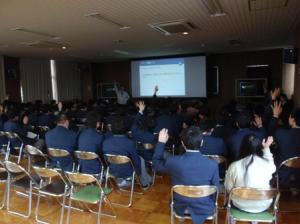 23学法福島1