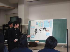 26福島工業1
